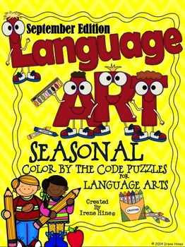 "September Language ""Art"" ~ Color By The Code Puzzles: Long"