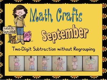 September Math Crafts 2-Digit Subtraction without Regrouping