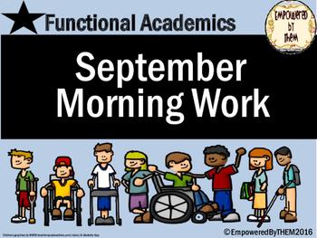 September Morning Folder - Functional Academics