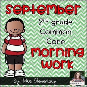 2nd Grade Common Core September Morning Work