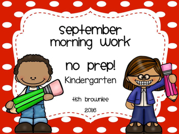 September Morning Work- No Prep