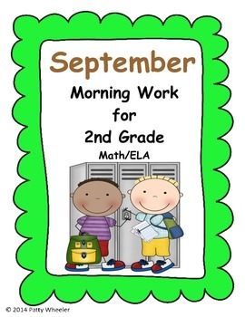 September Morning Work for Second Grade