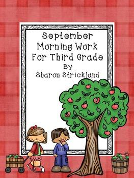 Third Grade Morning Work for September- Common Core Aligned