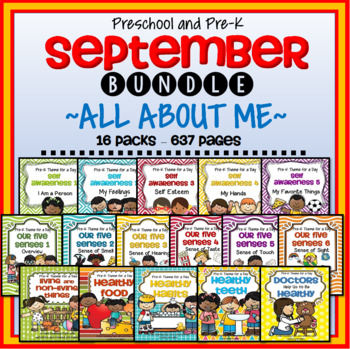 All About Me September Themes Preschool