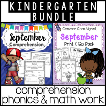 BUNDLE: September Comprehension and September Print & Go Pack