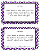 September Quick Writing Prompts Common Core