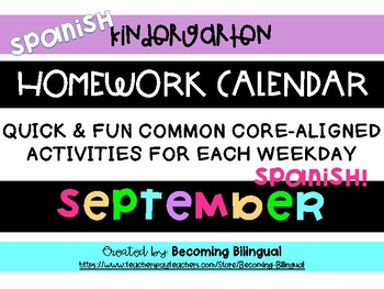September *SPANISH* Kindergarten Homework Calendar *Common