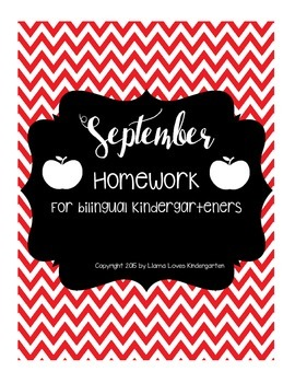 September Themed Homework in Spanish & English