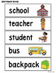 Monthly Vocabulary: September Word Wall and Booklet