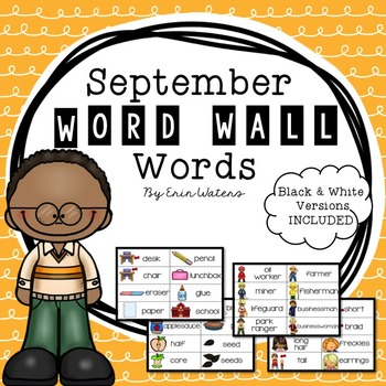 September Thematic Word Wall Words {100 Words for Labor Da