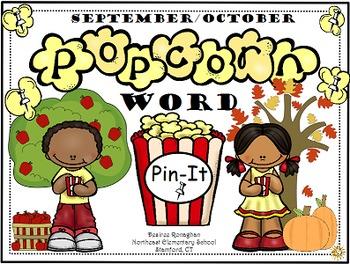 September/October Popcorn Word Pin-It