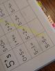 Seventh Grade Common Core Organizer for  ACC Math (Word)