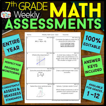 7th Grade Math Assessments or Quizzes for the ENTIRE YEAR