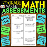 Seventh Grade Math Assessments - Quizzes - ENTIRE YEAR } EDITABLE