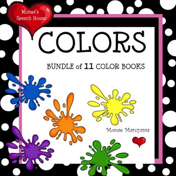 SET of 11 Shadow Color Books: INTERACTIVE