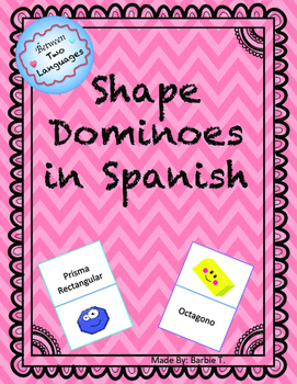 Shape Dominoes in Spanish