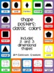 Shape Posters:  Classic Colors {2 and 3 Dimensional}