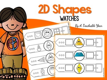 2D Shapes Watches