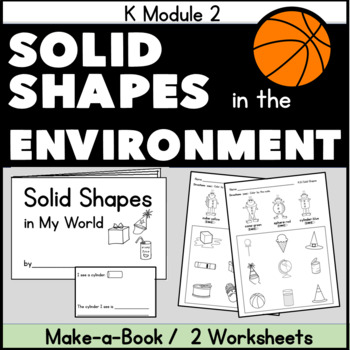 Shapes in Environment Solid Shapes Printable Book Geometry K.G.1