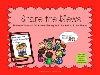 Share the News - Back to School Theme (Tools of the Mind)