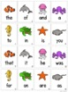 Shark Bite! A Printable Sight Word Packet for the First 10