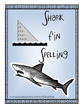 Shark Fin Spelling