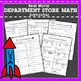 Shopping List Math Subtraction: Money: Real World Applicat
