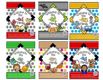 Short A Bundle WORD FAMILY PHONICS AND SIGHT WORD WORK EAR