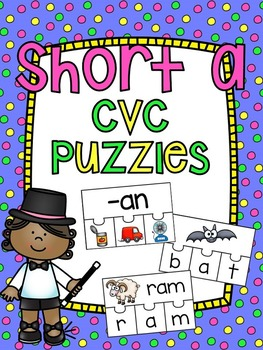 Short A CVC Center Puzzles