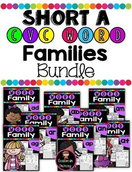 Short A CVC Word Families Worksheets