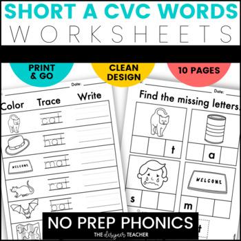 NO PREP Print & Go Short A CVC Word Work FREEBIE