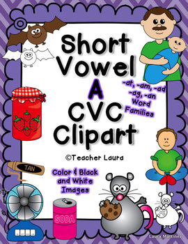 Short A Clipart - Color & BW