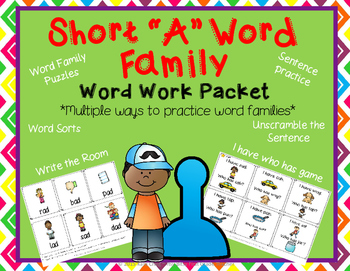 Word Family Short A Word Work