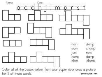Short Aa Spelling Word Practice with -am.