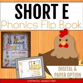 Short E Flip Book