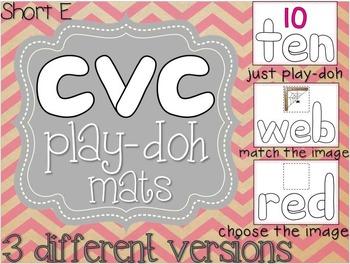 Short E CVC Play-Doh Mats (3 versions)