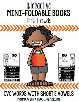 Short E Mini Flip Book Foldable