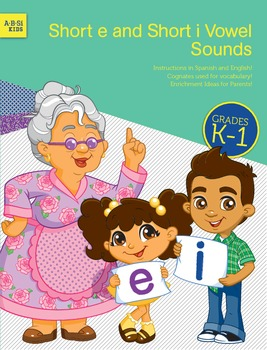 Short E and Short I Workbook with Spanish Instructions for