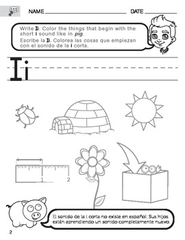 Short I Sound Worksheet with Instructions Translated into