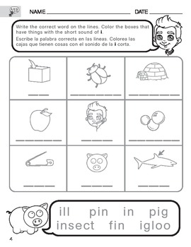 Short I Sound Words Worksheet with Instructions translated