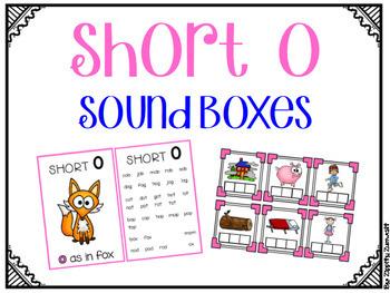 Short O CVC Sound Boxes