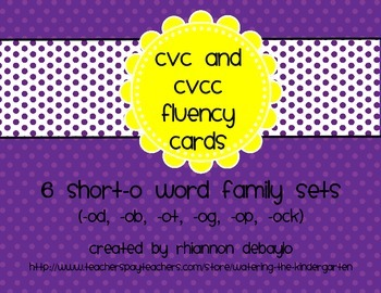 Short-O Fluency Cards