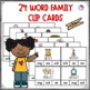 Short O Word Family Word Work and Activities