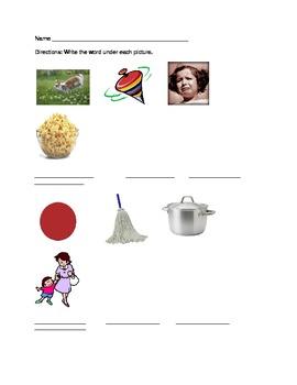 Short O worksheet