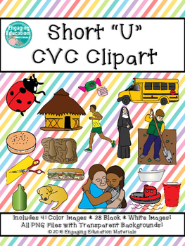 "Short ""U"" CVC Clipart"