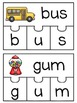 Short U CVC Center Puzzles