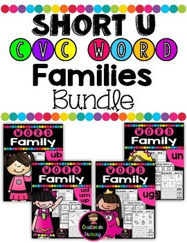 Short U CVC Word Families Worksheets