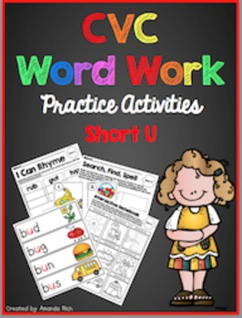 Short U CVC Word Work Activities