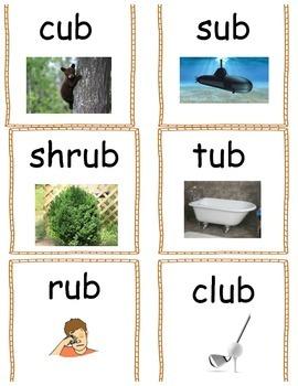 Short U Word Family Cards