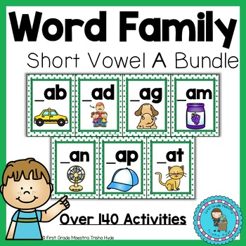 Short Vowel A Word Family Worksheets MEGA PACK